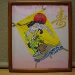 色紙凧(飾り凧)Ⅱ